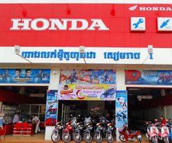 837_honda-dealership-siem-reap