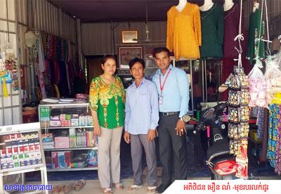 FUNAN Clients